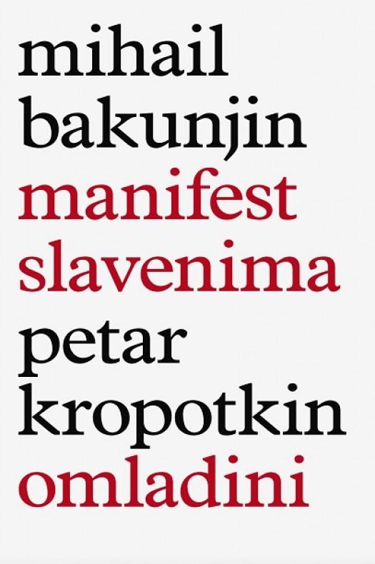 Manifest Slavenima / Omladini