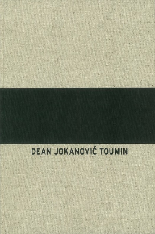 Dean Jokanović Toumin