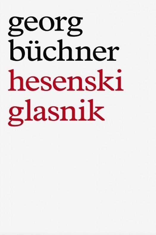 Georg Büchner: Hesenski glasnik